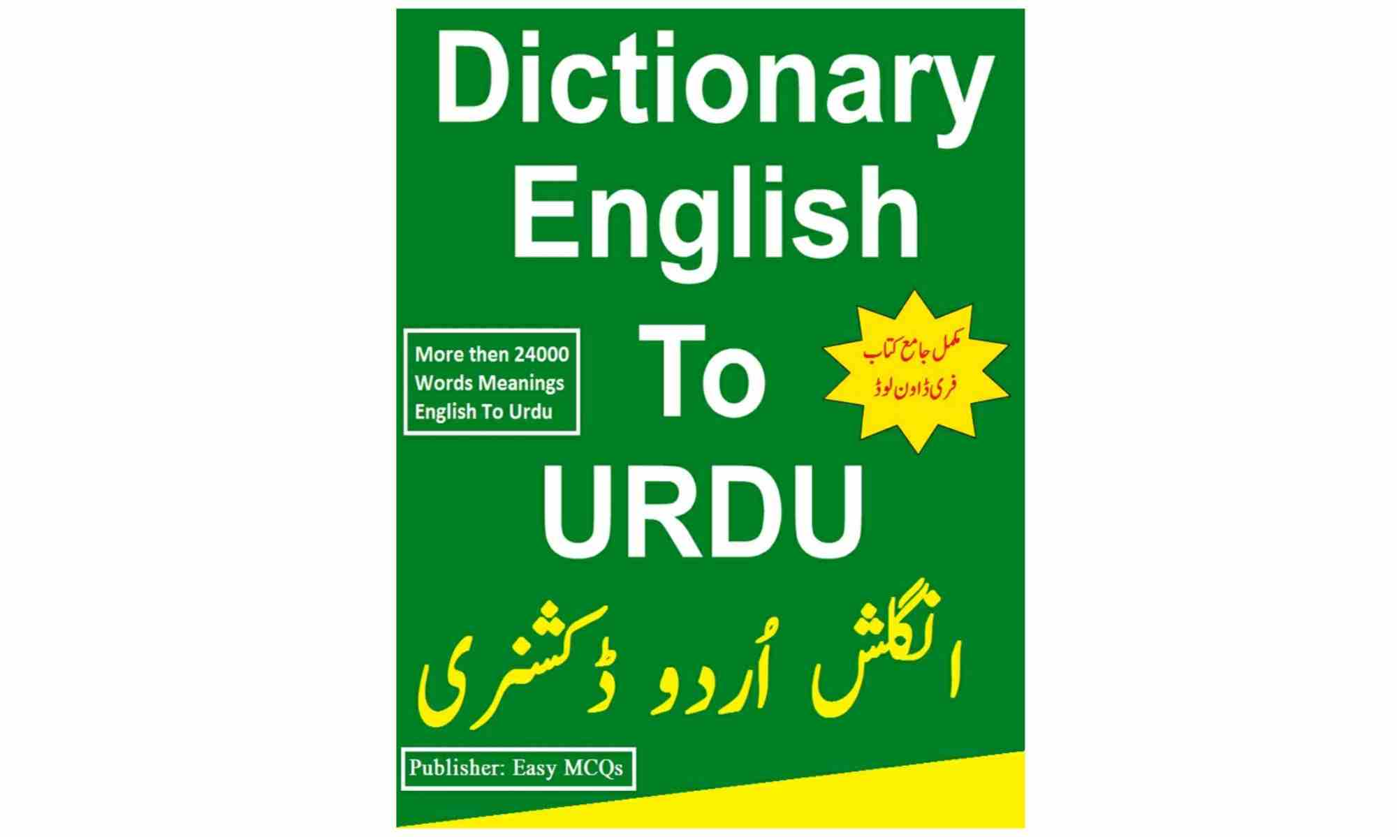 Urdu To English Dictionary PDF Free Download Or Read Online   Getaidea